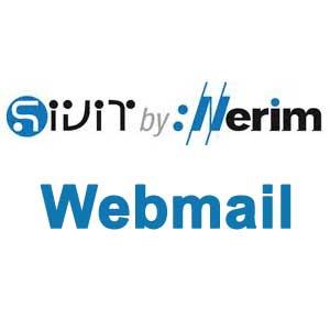 Webmail Sivit - webmail.sivit.fr